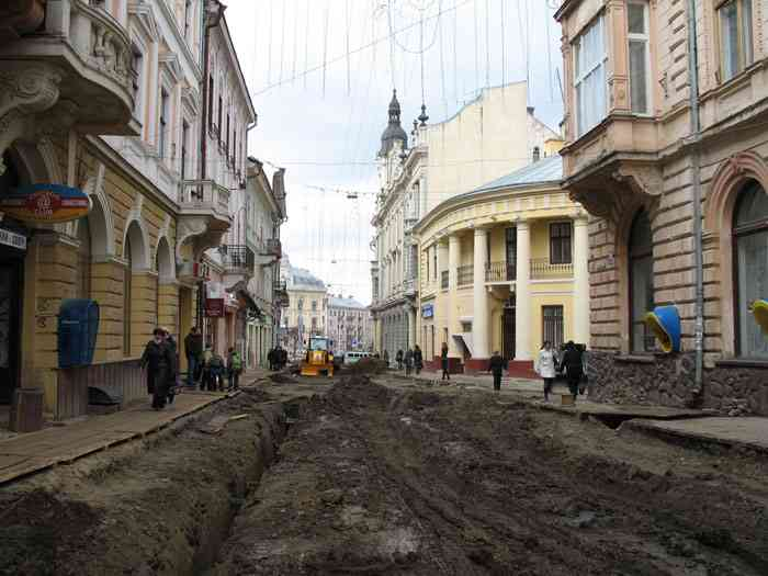 Ремонт на вулиці Ольги Кобилянської