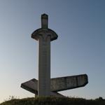 Памятник у Крилосі