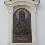 Климентій Унівський