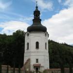 Оборонна вежа