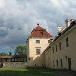 Мури фортеці