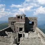 Обсерваторія - вид згори