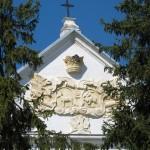 Монастир сестер Непорочниць