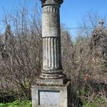 Колона в римському стилі