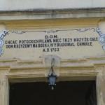 Надпис над входом у костел