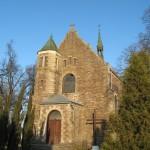 Костел у Трибухівцях