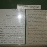 Уривок листа Ольги Кобилянської
