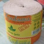 Туалетний папір без ГМО