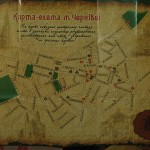 Карта-додаток