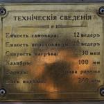 Технічні дані гармати