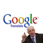 Азаров і Google translate
