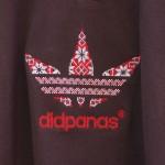 Didpanas