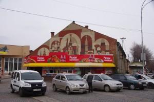 Панно в Мукачеві