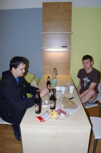 Вечеря