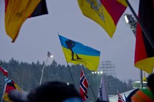 Український прапор (фан-клубу Дериземлі)