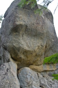 Скеля Кінашки