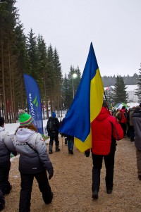 Україно, вперед