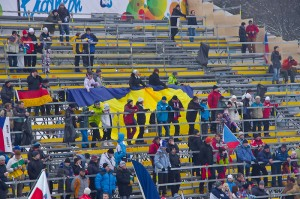 Гігантський прапор України