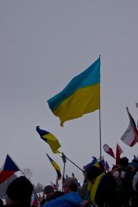 Наш немаленький прапор
