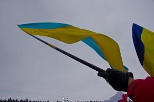 Наш прапор