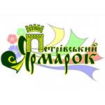 Петрівський ярмарок - 2013