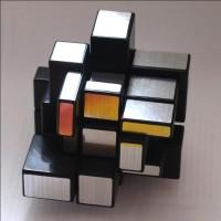 Розкладений кубик