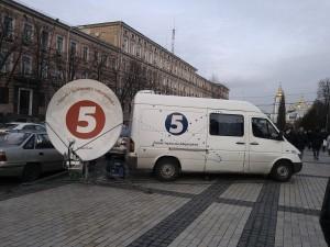 5 канал одним з перших транслював ці події