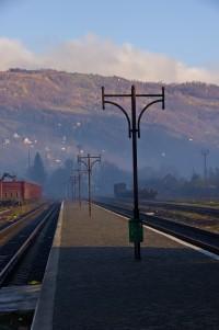 Вокзал в Рахові