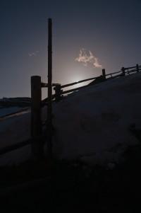 Майже затемнення сонця