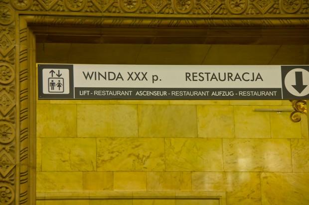 Winda XXX