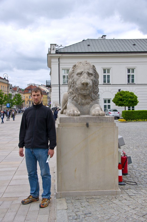 Лев з вогнегасником